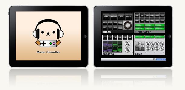 iPadアプリ「ミュージック コントローラッコ」をリリースしました。