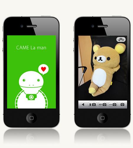 iPhoneアプリ「カメラマン」サポートページ