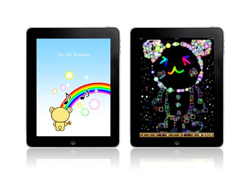 iPadアプリ「音DEレインボー for iPad」サポートページ