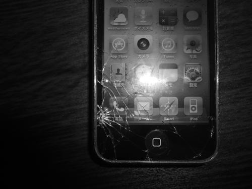 iPhoneの画面が割れたので修理に出してみた