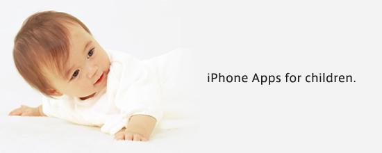 パパママ必見!とりあえず入れておきたいオススメ・定番の子供向けiPhoneアプリ8選+2