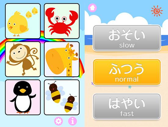 子ども向けiPhoneアプリのポコポコアニマルに速さ調節機能をつけたよ!
