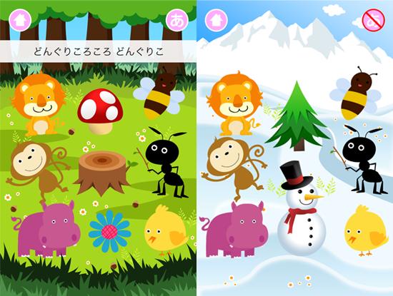 【子ども向けアプリ】Android版の動物オーケストラをリリースしました。